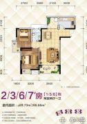 港城印象2室2厅1卫66--69平方米户型图