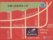 新会碧桂园交通图