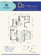 正丰・御景湖城2期3室2厅2卫0平方米户型图