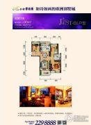 仁怀碧桂园3室2厅1卫0平方米户型图