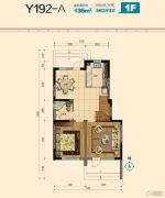 碧桂园・官厅湖3室2厅3卫136平方米户型图