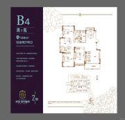 建业・壹号城邦4室2厅2卫169平方米户型图