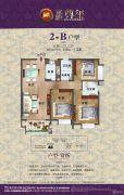 富源・尊玺3室2厅2卫119平方米户型图