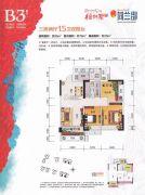 梧桐墅四期・荷兰郡3室2厅1卫95平方米户型图