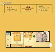 荣安广场1室1厅1卫57平方米户型图