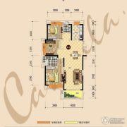 建昌・卡斯迪亚2室2厅2卫0平方米户型图