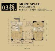 领江壹号3室2厅0卫151平方米户型图