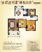 圣园3室2厅1卫102--109平方米户型图