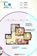 太奥广场住宅2室2厅1卫75平方米户型图