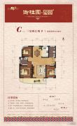 中元御桂园3室2厅2卫130平方米户型图