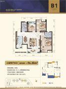 广发壹号3室2厅2卫96平方米户型图