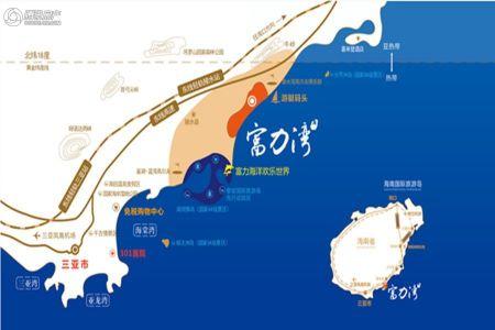 海南富力湾