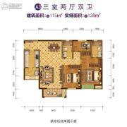 华润中央公园五期紫云府3室2厅2卫115平方米户型图