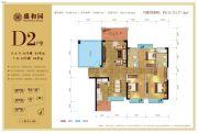 盛和园3室2厅2卫133--137平方米户型图