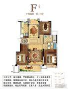 世茂滨江府3室2厅2卫0平方米户型图