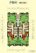 建新梧桐墅188平方米户型图
