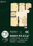 国际花都2室2厅1卫84平方米户型图