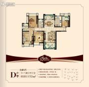 南通雅居乐花园4室2厅2卫135平方米户型图
