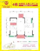 文华豪庭3室2厅2卫122平方米户型图