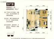 中房・红光7号2室2厅1卫0平方米户型图