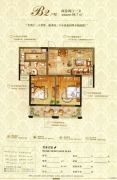 运河春天2室2厅1卫88平方米户型图