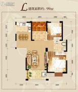 滨湖・阳光里2室2厅1卫99平方米户型图
