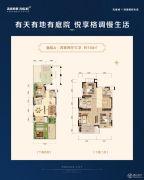 温泉新都孔雀城英国宫4室2厅3卫144平方米户型图