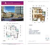 康凯锦绣华城3室2厅2卫0平方米户型图