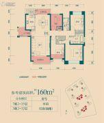 仁恒滨海半岛4室2厅2卫160平方米户型图