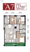 金沙星城3室2厅2卫125平方米户型图