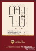 龙城金帝园3室2厅2卫140平方米户型图
