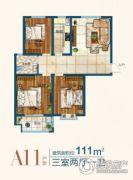 开元新城3室2厅1卫111平方米户型图