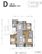 曦园3室2厅2卫185平方米户型图