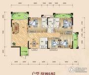 鸿泰花园4室2厅3卫168平方米户型图