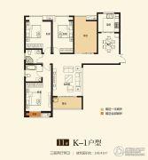 华富世家3室2厅2卫148平方米户型图