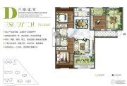 班芙春天3室2厅2卫135平方米户型图