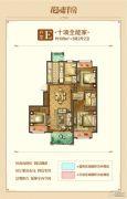 远洋・香奈河畔左岸3室2厅2卫109平方米户型图