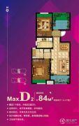 首创悦都2室2厅1卫84平方米户型图