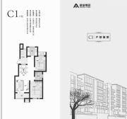 建业联盟新城2室2厅1卫0平方米户型图