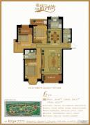 名城银河湾3室2厅2卫132--134平方米户型图