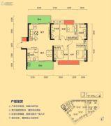 荣佳国韵3室2厅2卫111平方米户型图