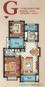 嘉和丽苑 小高层2室2厅1卫97平方米户型图