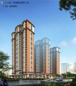 山钢地产凭海临风-楼盘详情-青岛腾讯房产