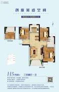 保利鑫城3室2厅1卫89平方米户型图