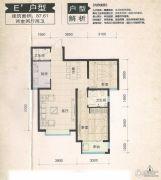 鑫界9号院2室2厅2卫87平方米户型图
