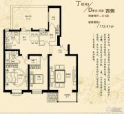 大宁山庄2室2厅1卫112平方米户型图