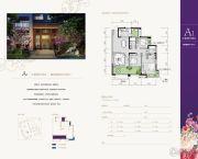 三江国际丽城阅世集3室2厅2卫139平方米户型图