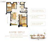 容州港九城2室2厅1卫83平方米户型图