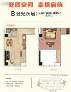 明州广场1室2厅1卫58平方米户型图