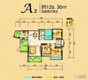 生态・白鹤湾4室2厅2卫126平方米户型图